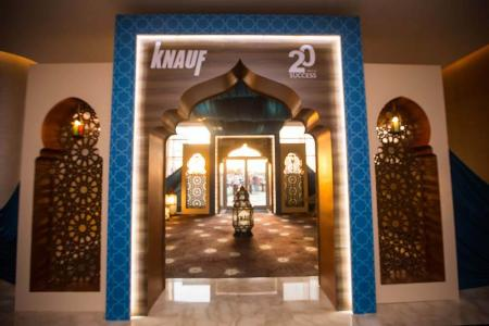 Knauf Egypt Hosts Iftar Events to Celebrate Ramadan