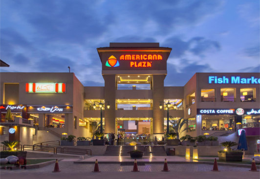 I-MAX Cinema  (Americana Plaza - El-Sheikh Zayed - 6th of October City)